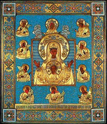 Image result for курское знамение