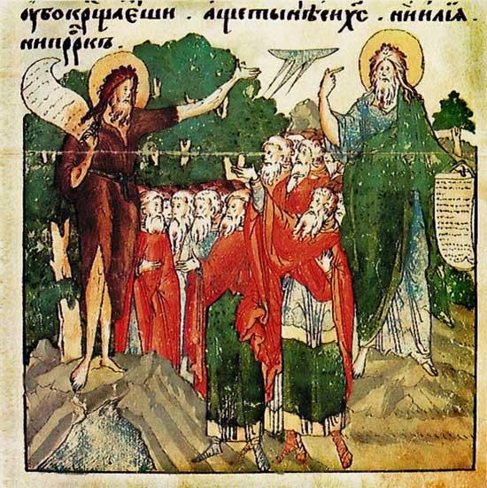 Слово похвальное на зачатие св. Иоанна Предтечи. XVI в. РГБ