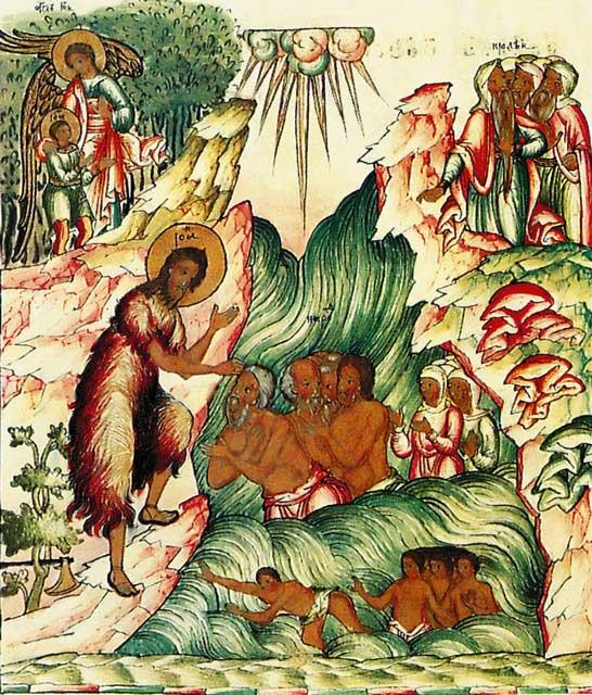 Евангелие арпакос. 1693 г. БАН
