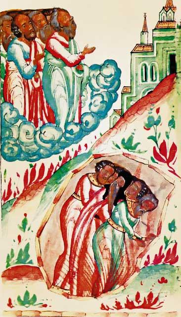Евангелие арпакос. 1693 г