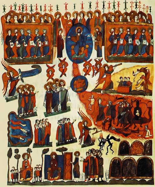 Евангелие. XVI-XVII вв
