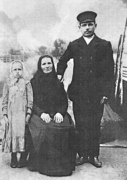 Андрей Матвеевич Трофимов