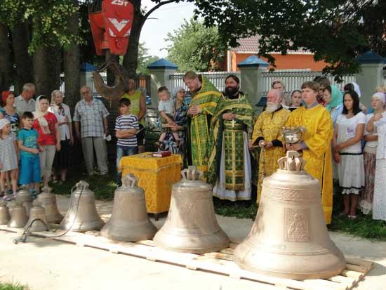 Освящение колоколов в храме Воскресения Словущего с. Шипулино Клинского благочиния