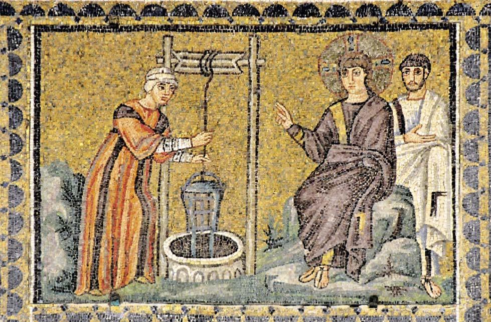 Притча о самарянке